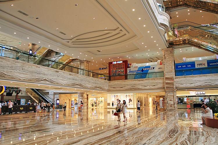 環球購物中心15