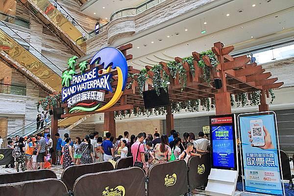 環球購物中心17