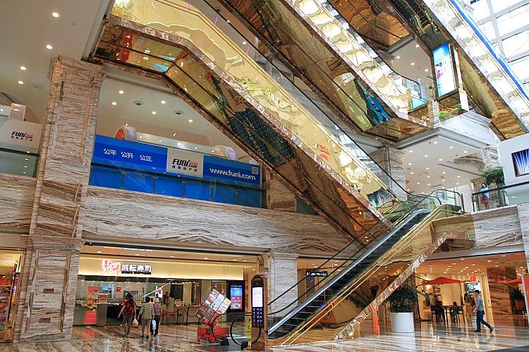 環球購物中心16
