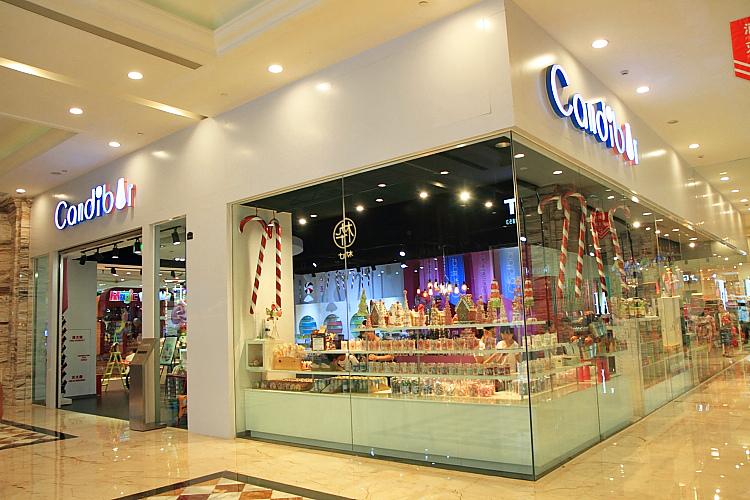 環球購物中心21