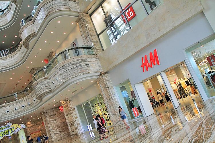 環球購物中心24