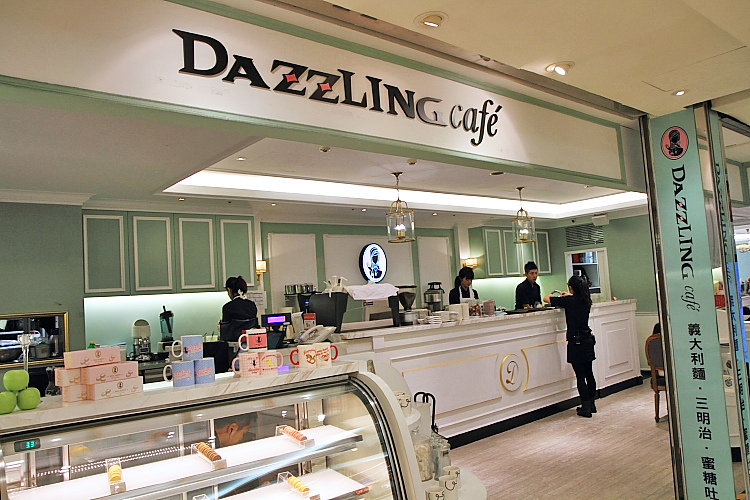 Dazzling Cafe1