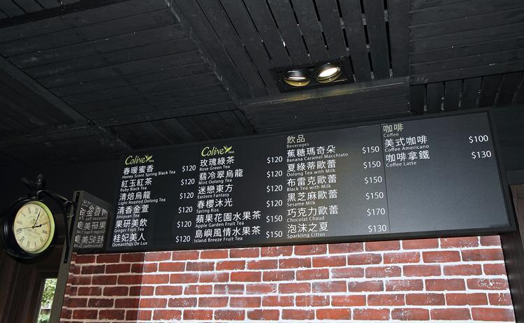 colive tea7