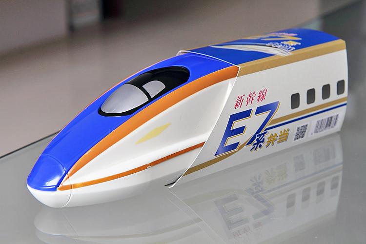 2016新春快樂1