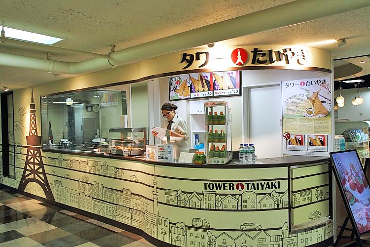 東京輕井澤16