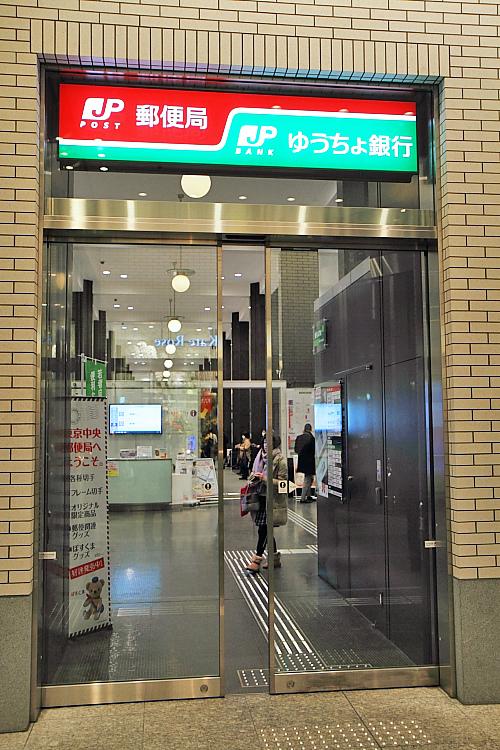 東京輕井澤44