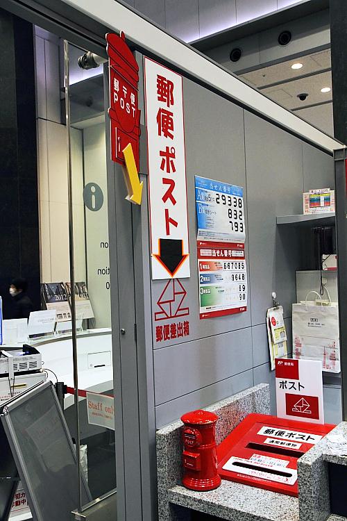 東京輕井澤56