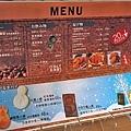 林口三井outlet36