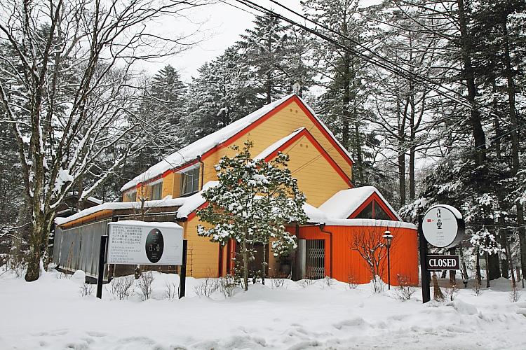 東京輕井澤152