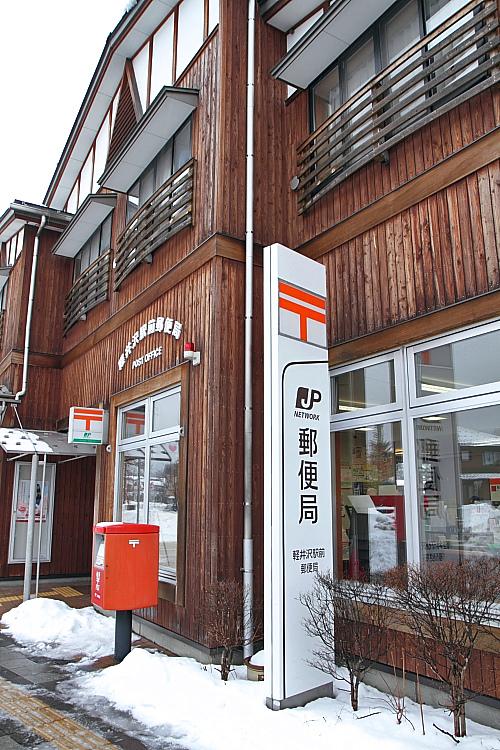東京輕井澤171