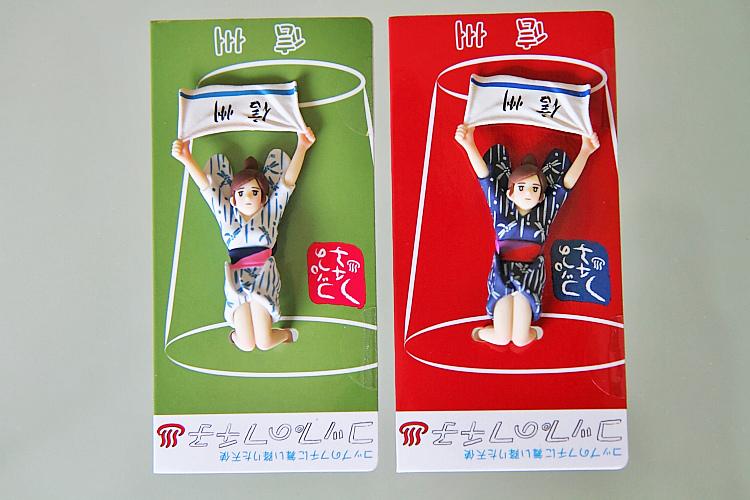 東京輕井澤190