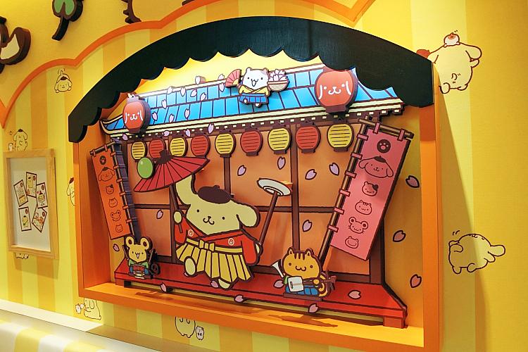 布丁狗餐廳10
