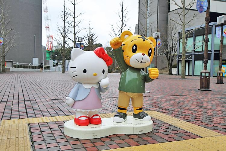 東京輕井澤227