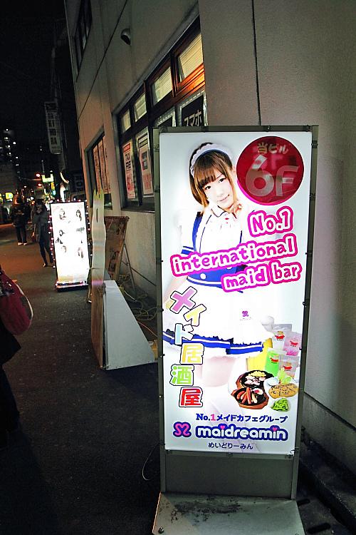 東京輕井澤302