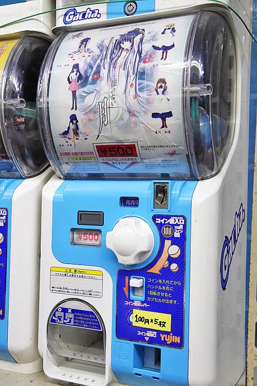 東京輕井澤306
