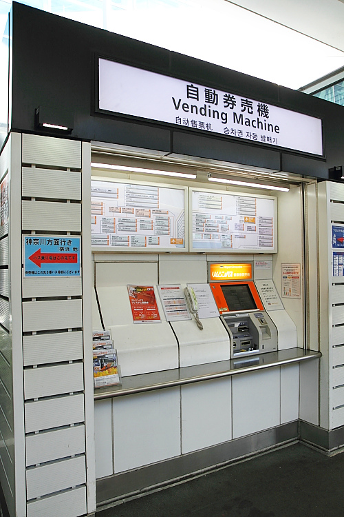 東京輕井澤341