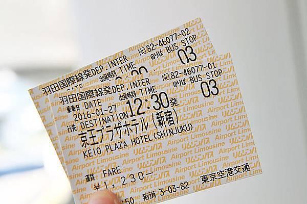 東京輕井澤342