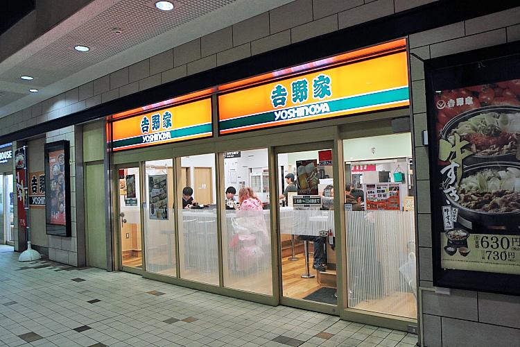東京輕井澤360