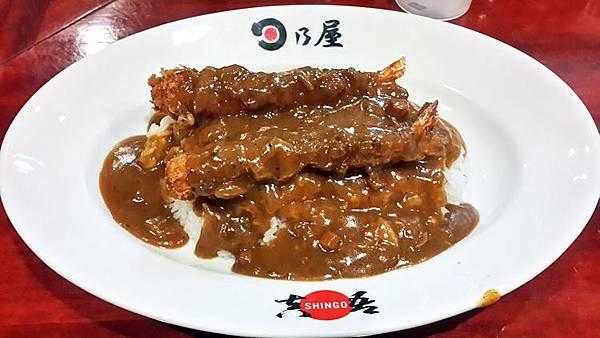 東京輕井澤370