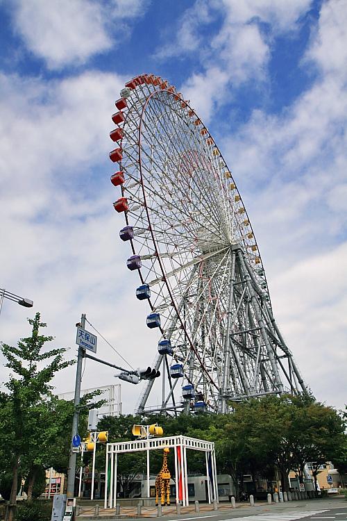 大阪自由行A11.JPG