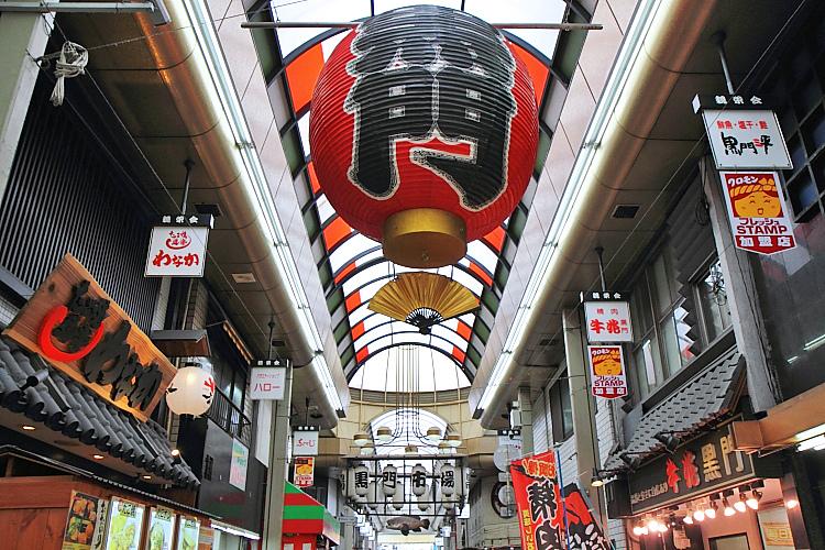大阪自由行A16.JPG