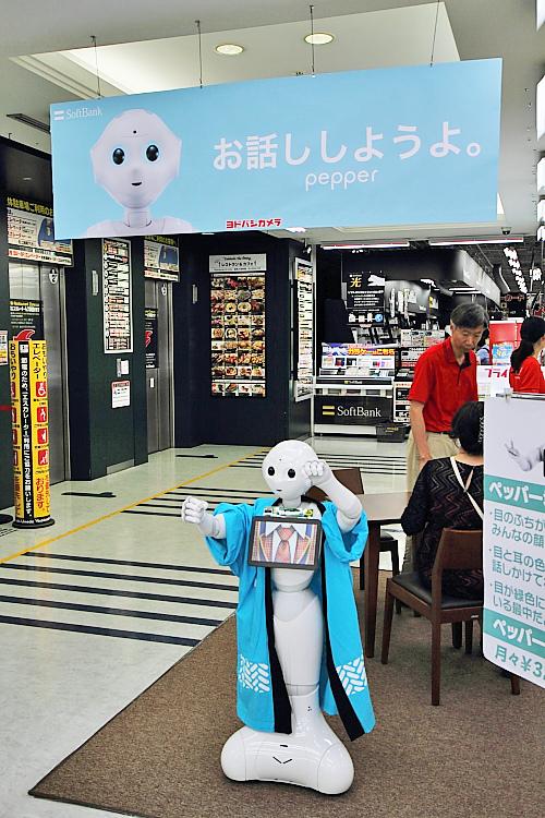 大阪自由行4