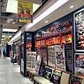 大阪自由行13