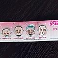 大阪自由行26