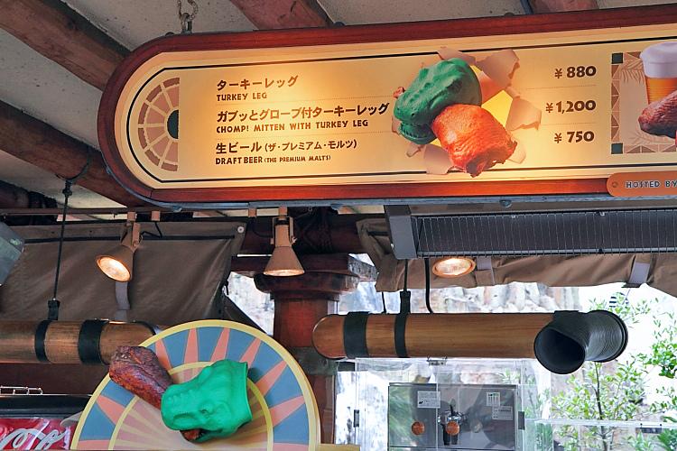 大阪自由行86