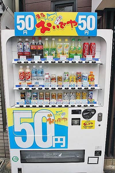 大阪自由行184