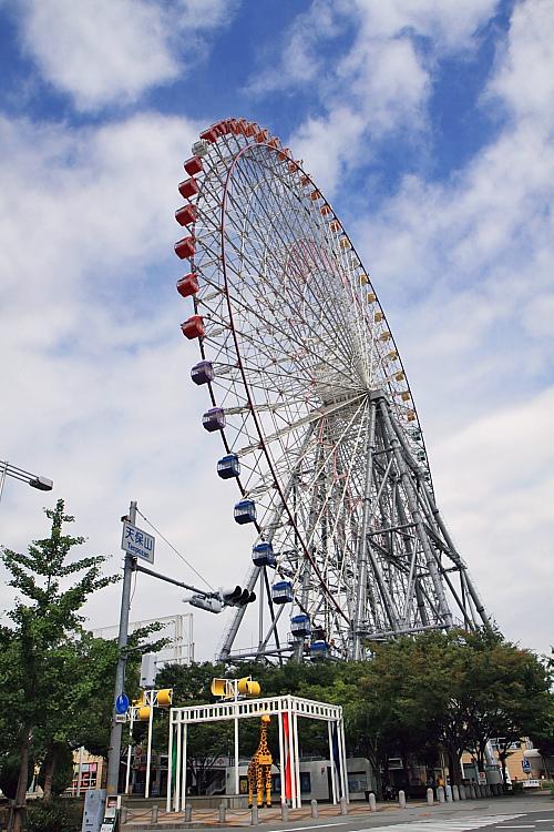 大阪自由行186