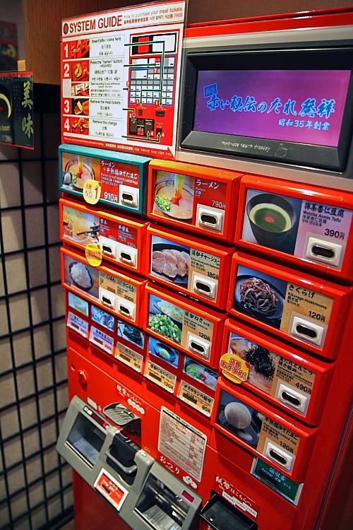 大阪自由行207
