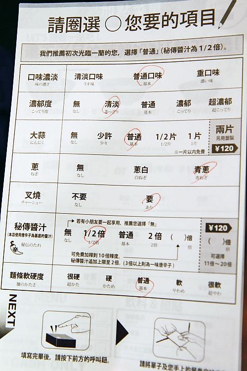 大阪自由行209
