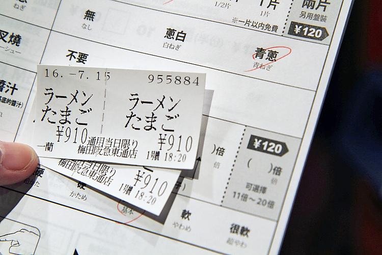 大阪自由行210