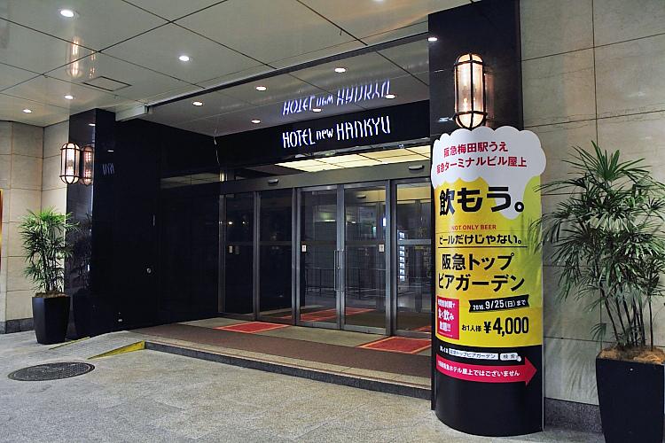 大阪自由行344