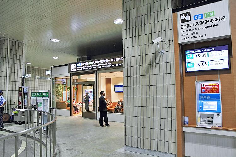 大阪自由行351