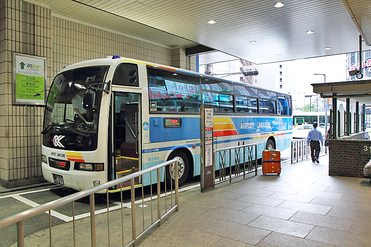 大阪自由行350