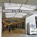 大阪自由行374