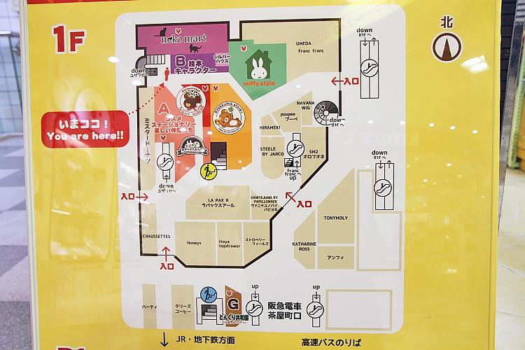 大阪自由行398