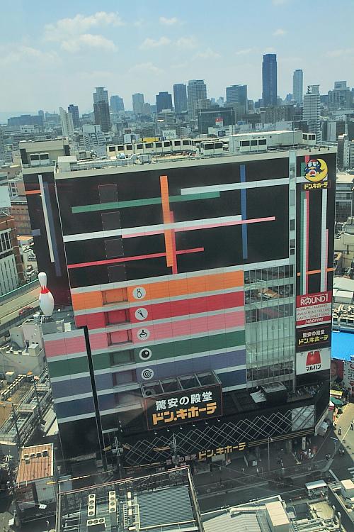 大阪自由行419