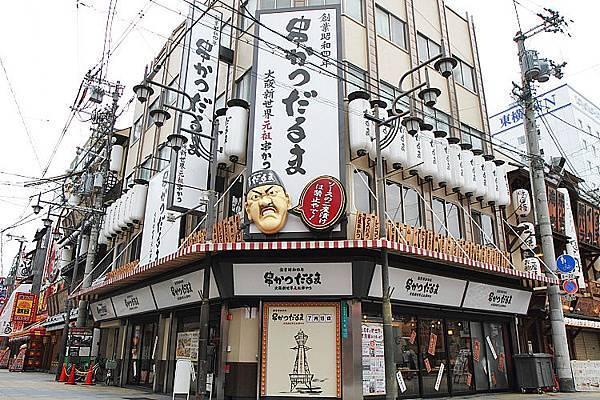 大阪自由行425