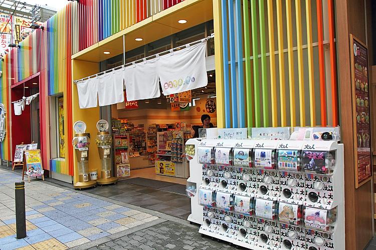 大阪自由行437