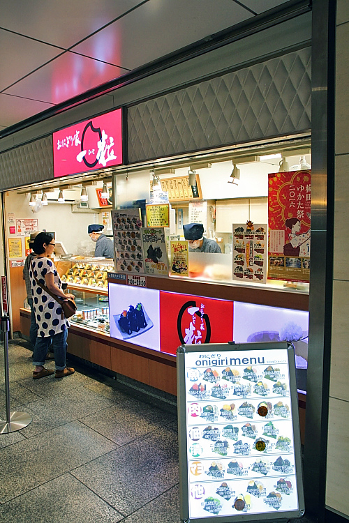 大阪自由行479