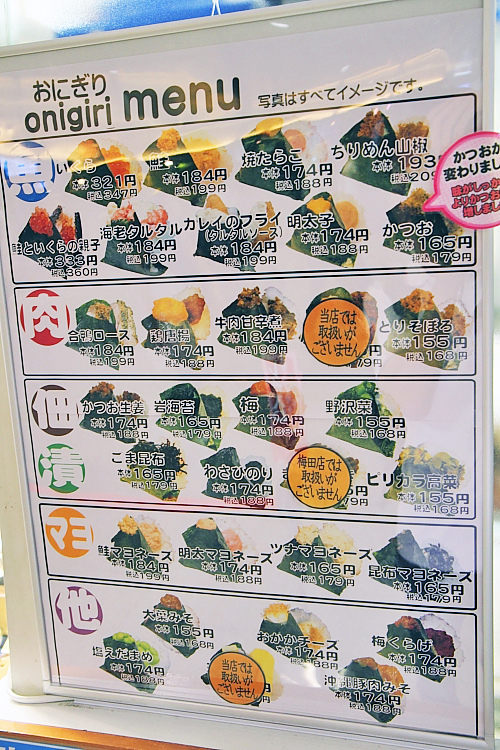 大阪自由行481