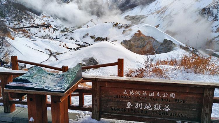 2017冬之北海道a2.jpg