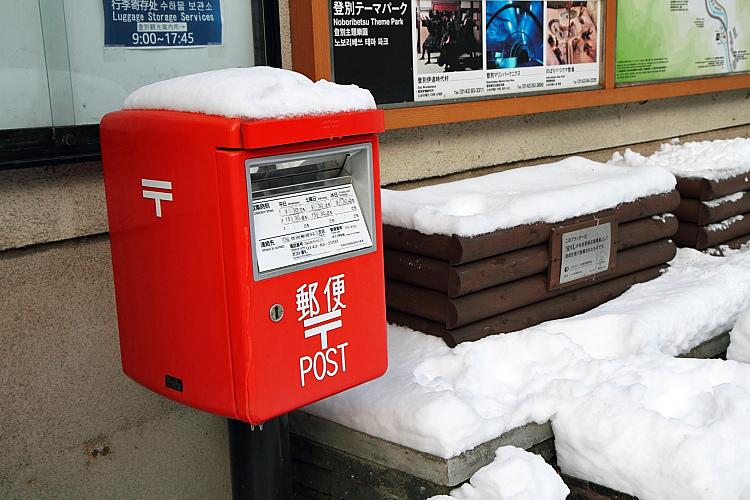 2017冬之北海道29