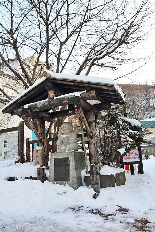 2017冬之北海道31