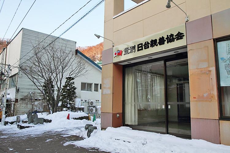 2017冬之北海道35