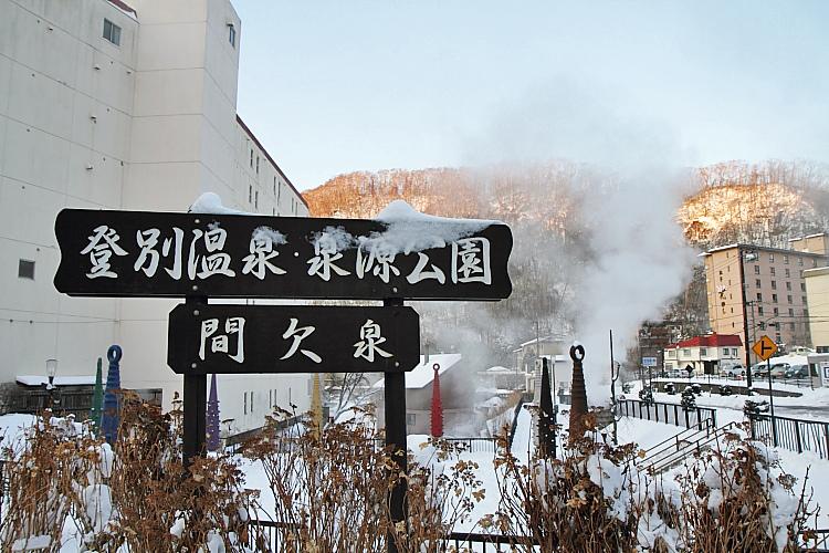 2017冬之北海道40