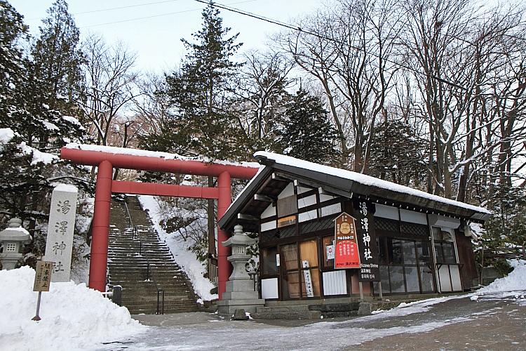 2017冬之北海道44